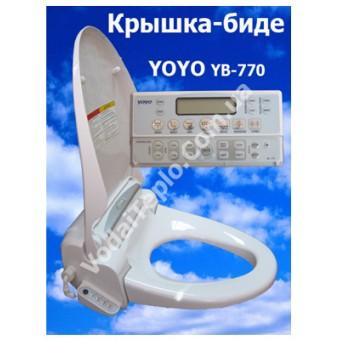 Крышка-биде YOYO YB 770, Электронная крышка-биде в Луганске, Крышка-биде YOYO в Луганске