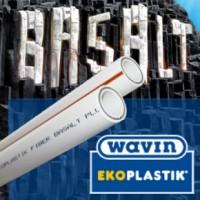 Труба Fiber Basalt Plus ф25